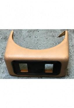 Rear console cover